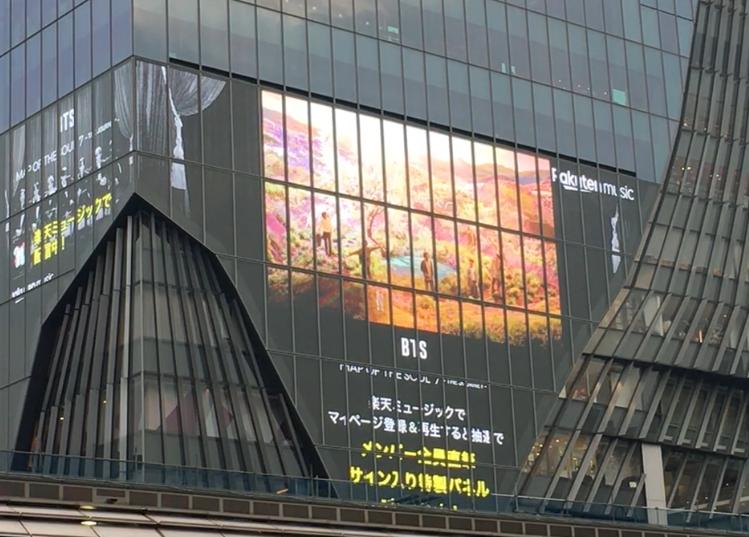 #BTS 渋谷スクランブルスクエアにBTS出現中! 楽天ミュージック @rmusic_official で実施中の再生キャンペーンもチェックしてみてください! https://t.co/SPwgdNJVHW https://t.co/7D6WcsjRxe