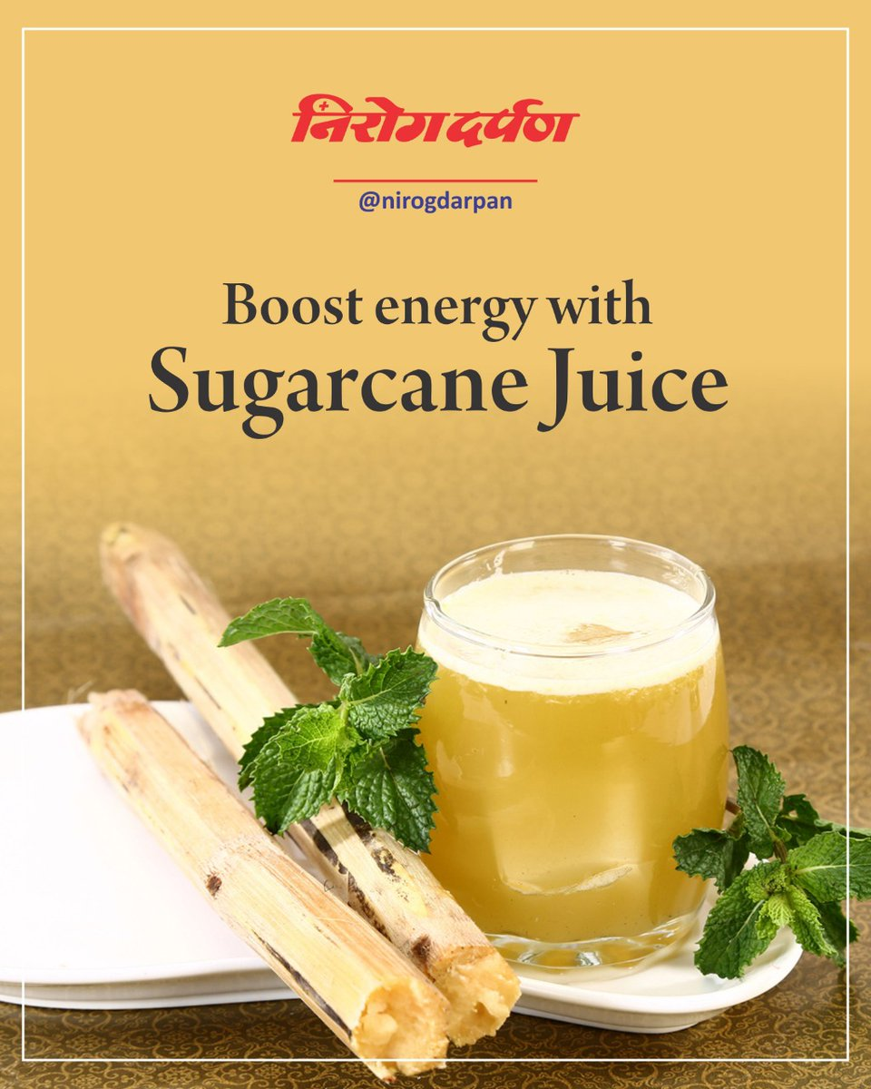 Drinking A Glass Of Sugarcane Juice Has Amazing Health Benefits And Is Packed With Vital Nutrients That Our Body Needs. It Can Strengthen The Bone, Boost The Immune System, Enhance Digestion And Relieve Stress. . . . #vamatoday #nirogdarpan #sugarcanejuice#HealthAndWellnesspic.twitter.com/7b6lPRCoEt