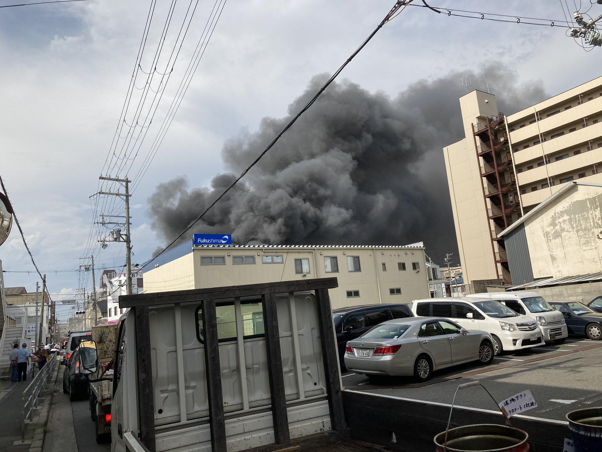 リアルタイム 火事 西淀川 区