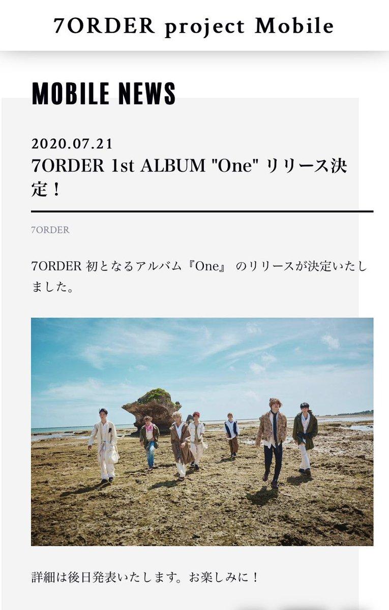 """7ORDER 1st ALBUM """"ONE""""のリリースが決定しました!! 絶賛準備中でございます!! デジタルショー""""UNORDER""""で披露した曲が盛り沢山です!! 是非楽しみに待っててくださいね!! #7ORDER  #SevenOrder  #ONE"""