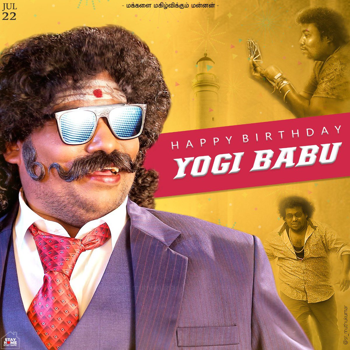 Happy to Release Common DP for Actor @iYogiBabu Birthday Celebration #YogiBabu  Design by - @sr_muthukumar  Organised by - @FXSHARAN @Aswin798  #HBDYogiBabu #YogibabuBirthdayCDP https://t.co/0Mpj2lzlln