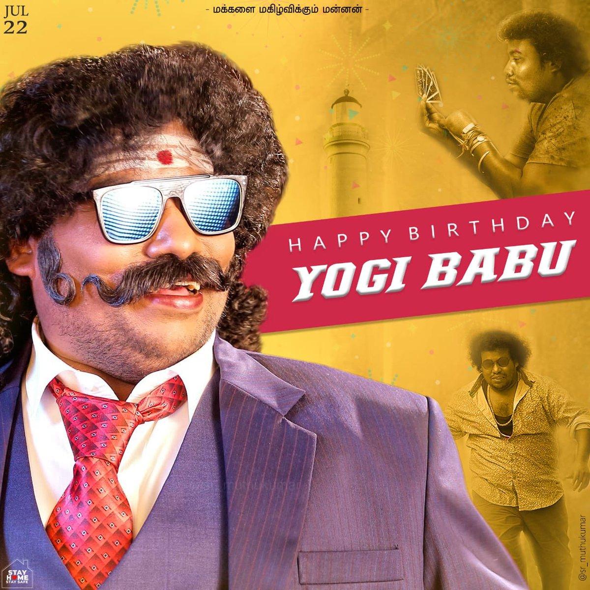 Happy to Release Common DP for Actor @iYogiBabu Birthday Celebration #YogiBabu  Design by - @sr_muthukumar  Organised by - @FXSHARAN  #HBDYogiBabu #YogibabuBirthdayCDP  #NM #News23 https://t.co/4oJx7jz6eB