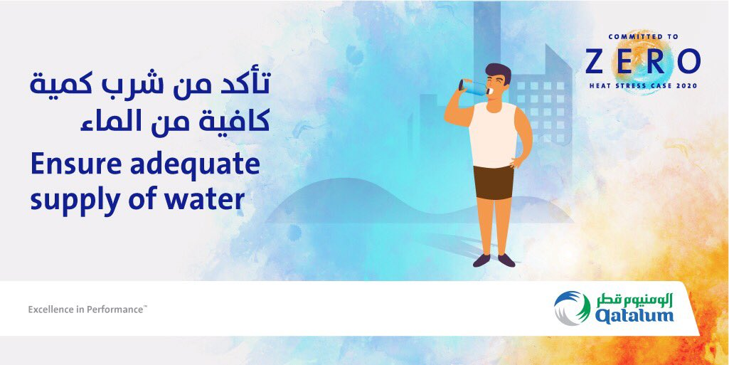 Ensure adequate supply of water before outdoor activities. #summer2020 #qatar #heatstress  تأكد من شرب كمية كافية من الماء قبل الأنشطة الخارجية. #صحة #قطر #الإجهاد_الحراري https://t.co/b5ebV5eDO9