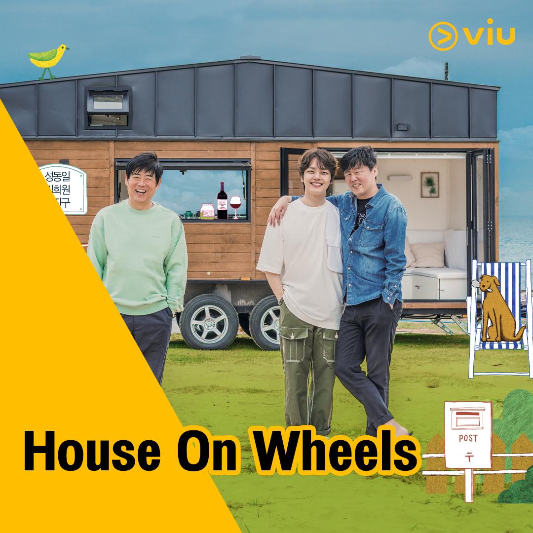 """Viu Thailand on Twitter: """"House On Wheels🚌💚 พักผ่อนหย่อนใจบนรถบ้านตามสถานที่ต่างๆ พร้อมกับแขกรับเชิญเช่น รามีรัน ฮเยริ กงฮโยจิน อีซองคยอง เกาะรถบ้านกันไปตั้งแต่ EP.1 คลิก👉https://t.co/R4DeACR47j #YeoJinGoo #ดูได้ที่Viu #Viuอ่านว่าวิว… https://t.co ..."""