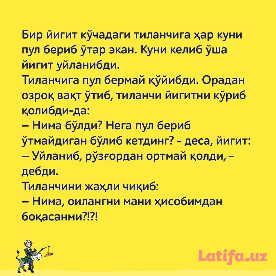 #latifalar #prikollar #loflar #uzbekistan #uzb #uz #tashkent #toshkent #latifa #latifa_uzpic.twitter.com/sQeeoYoGmL
