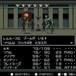 Image for the Tweet beginning: 3戦目。VS.レムルースx4とゾンビx2。 主人公とLヒーローは銃、ドリアードは物理攻撃、他は炎系の魔法。  #真。・女神転生 #スーパーファミコン #NintendoSwitch