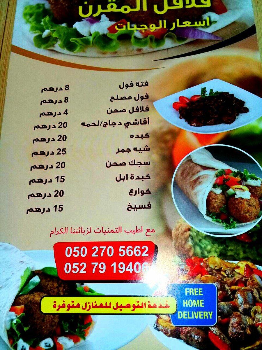 إيبوني مطعم سوداني بذائقة 13 11