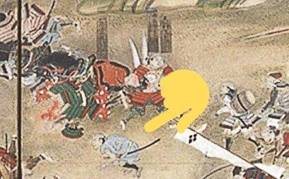 図 長篠 屏風 合戦