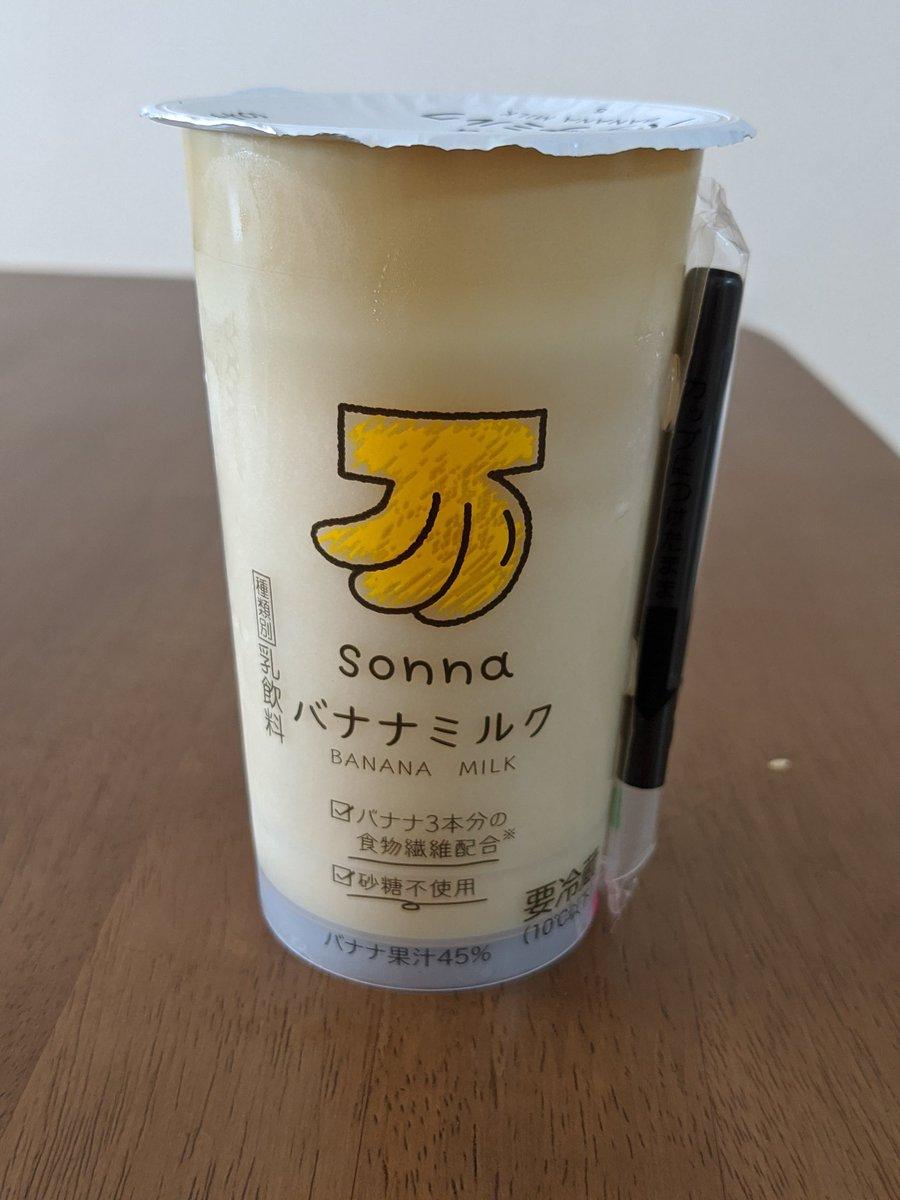 ジュース セブン バナナ