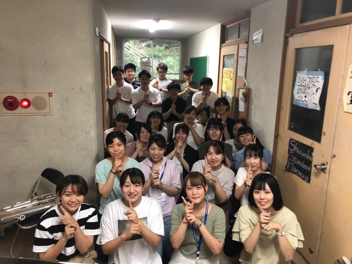 静岡大学吹奏楽団 (@S_U_W_O) | Twitter