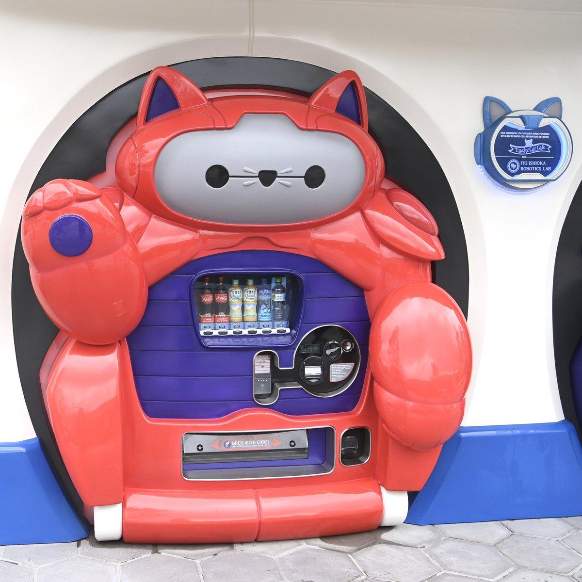 """日本東京迪士尼樂園出現了""""大英雄天團""""的貓式機器人自動販賣機 EdffA0EUwAAw-c7"""