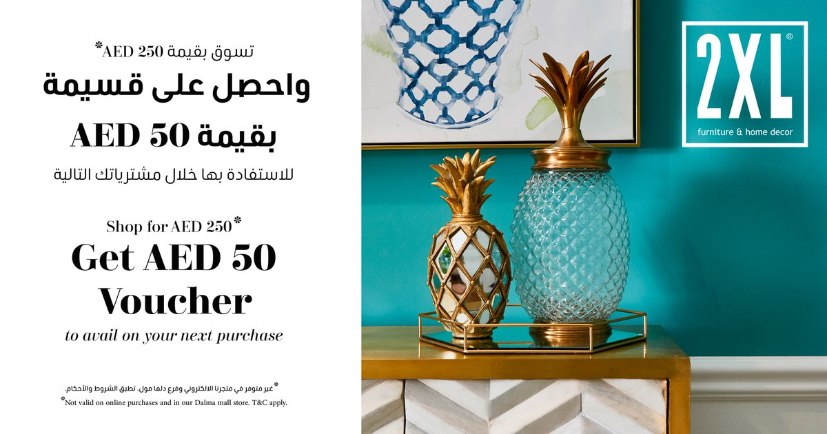 أنفق 250 درهمًا في متجر  @2xlfurniture واحصل على قسيمة بقيمة 50 درهمًا على مشترياتك التالية.تطبق الشروط والأحكام.  Spend AED 250 at @2xlfurniture store and Get an instant AED 50 OFF on your next purchase. T&Cs apply.  #2XL_and_inspire #2XLandInspire #2XLandCreate #2xlfurniture https://t.co/BmerEiSUdv