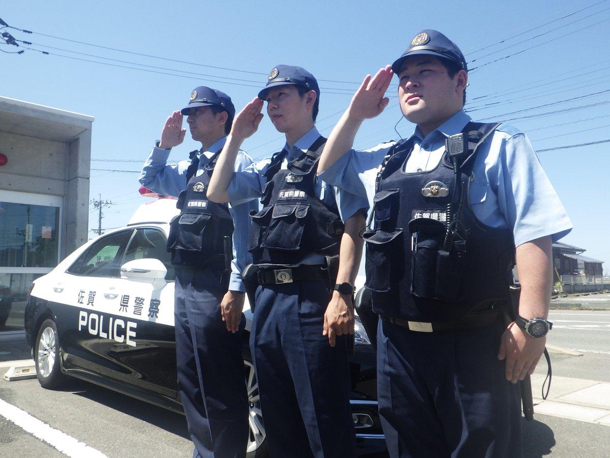 """佐賀県警察 on Twitter: """"【鳥栖警察署】 明日7月23日にサンメッセ ..."""