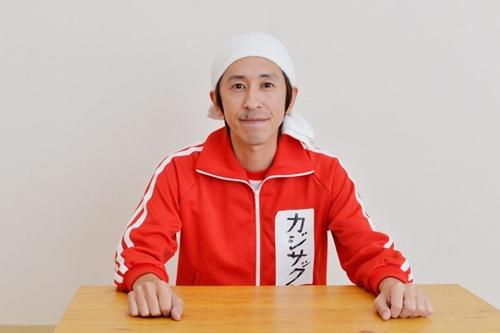 カジサックは、YouTubeで推定5,000万円以上稼いでいる