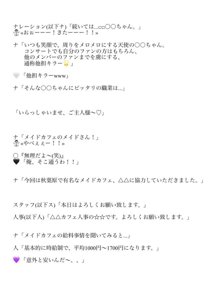 なべ 小説 め め 暁 〜小説投稿サイト〜: