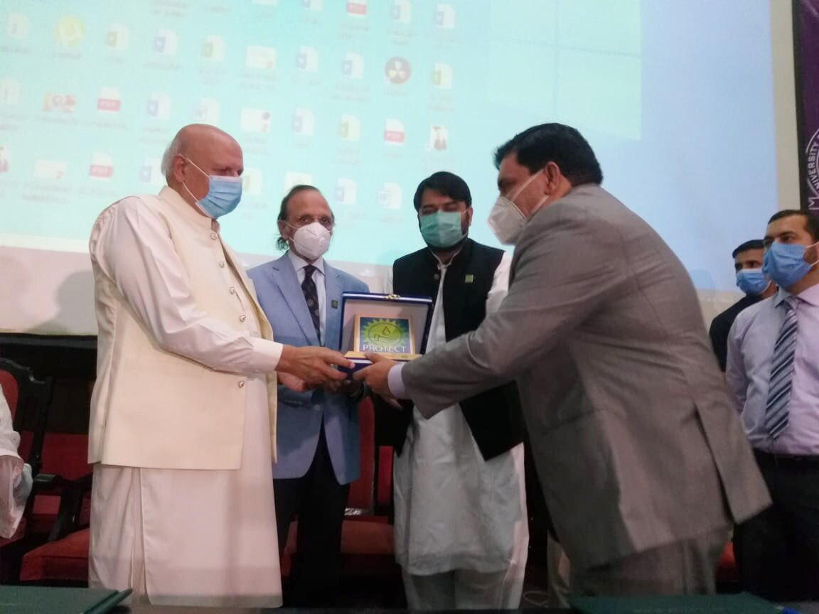 'PROTECT' trial is a collaborative effort between Getz Pharma & the University of Health Sciences (@uhslhrofficial).The interim results of this trial were announced at UHS in the presence of @ChMSarwar - Governor Punjab & @jakramaimc- Vice Chancellor UHS. #GetzPharmaFightsCorona