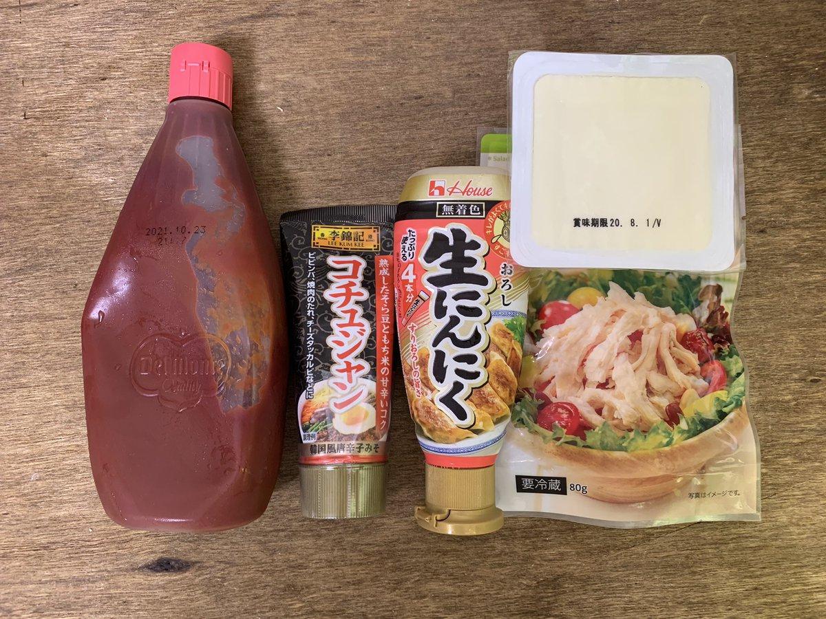 ダイエット食としてもおすすめ?!豆腐とサラダチキンで作る絶品レシピ!
