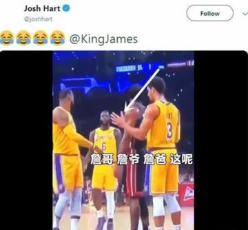 【影片】太尷尬了!在對手罰球時,Hart試圖與球哥擊掌,卻又一次慘遭無視!-籃球圈