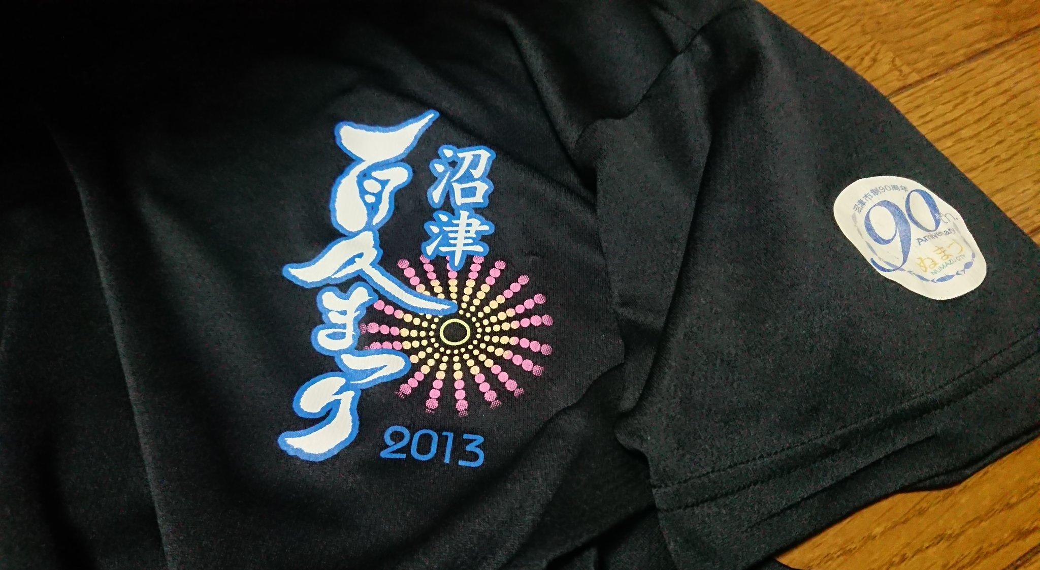 沼津夏まつり・狩野川花火大会は中止でもラブライブのポスターは健在だった!