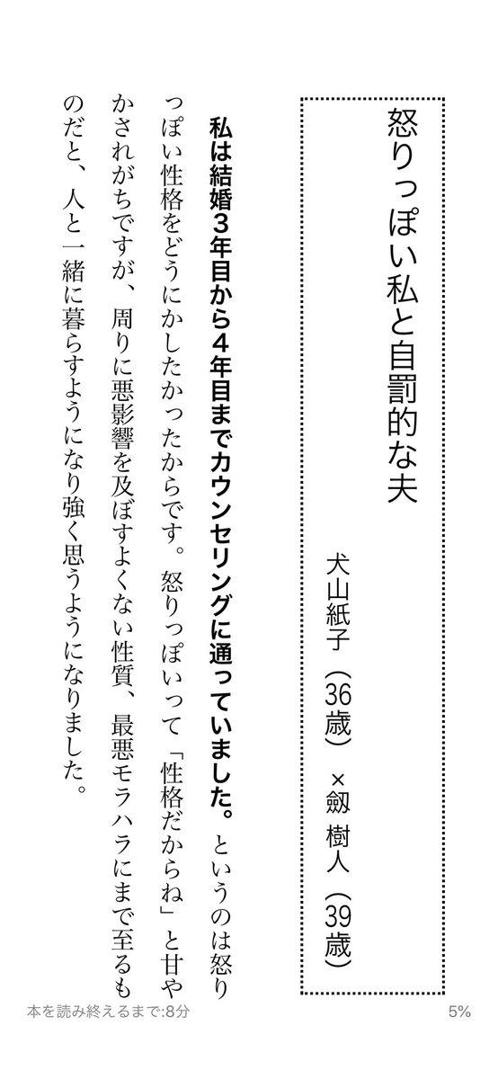 犬山紙子 (@inuningen) | Twitter