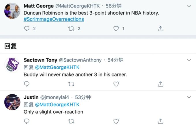 被打服了?熱火落選秀7分鐘內5中4,國王記者:歷史最佳三分手!(影)-黑特籃球-NBA新聞影音圖片分享社區