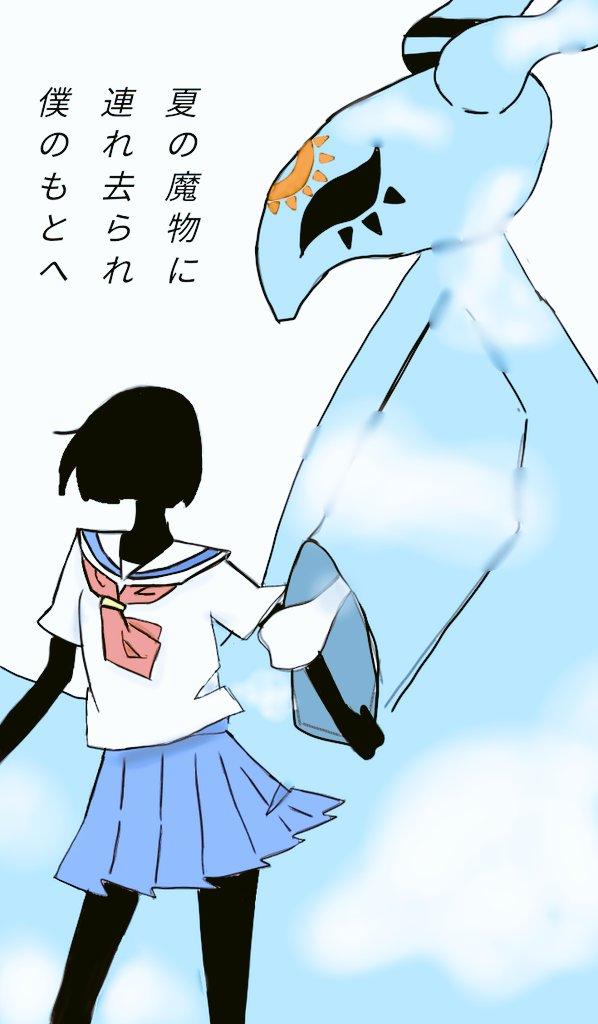 漫画 花子 さん 高嶺 の