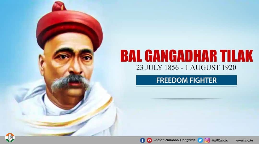 Bal Gangadhar Tilak - (23 July 1856 - 1 August 1920)