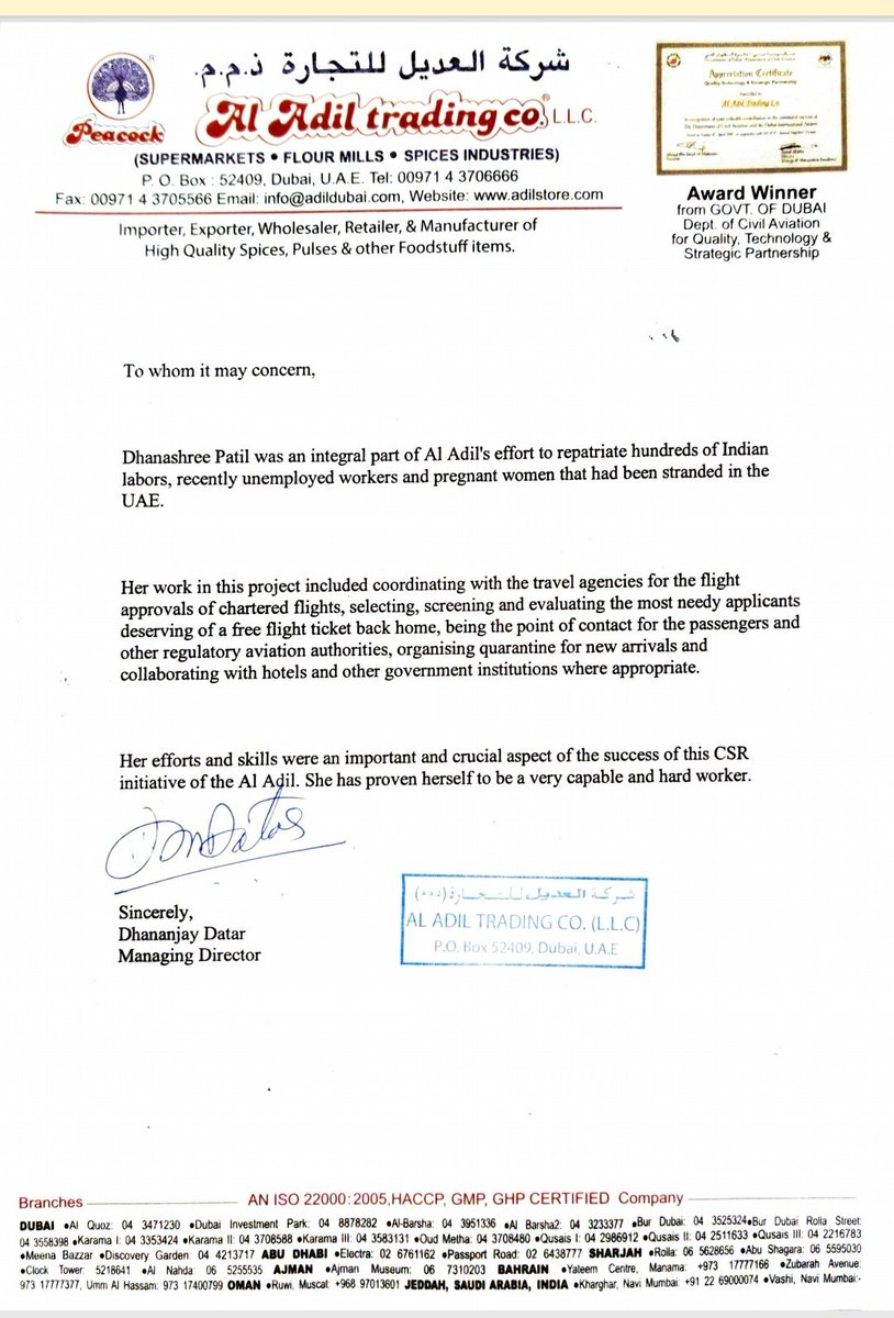 Commendation letter from @datar_dhananjay sir for my contribution in repatriation mission of @al_adil_trading. Thank you datar sir for your kind words.  #uaetomaharashtra https://t.co/gvZoa4Y8zo