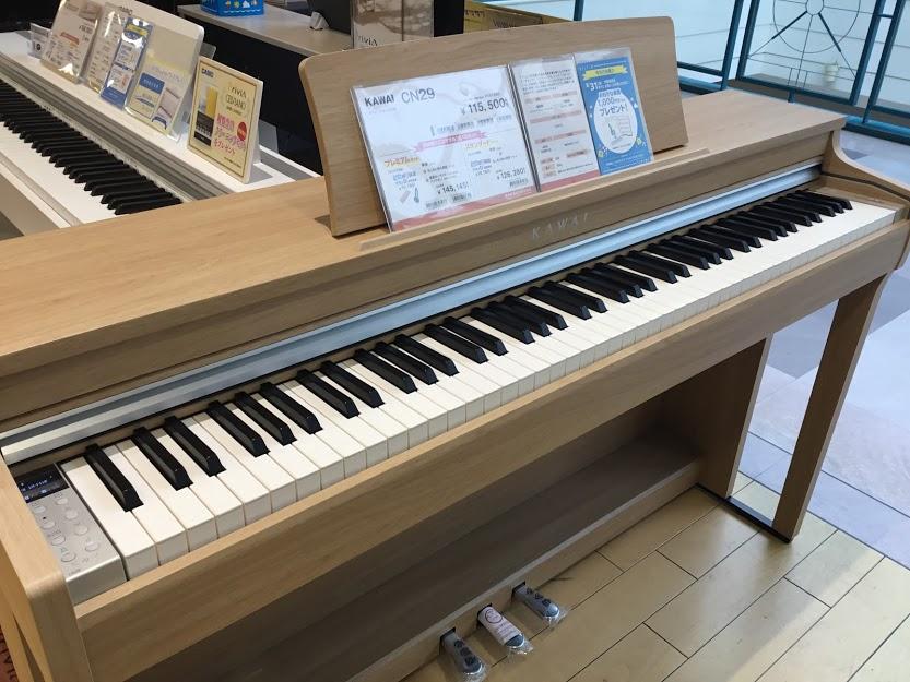 ピアノ カワイ cn29 電子 カワイの電子ピアノ CN29をレビュー&解説【価格は約10万円