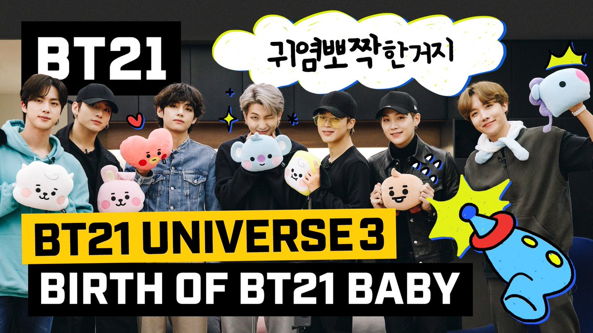 Self-esteem issues? Fountain of youth? Dreams? Interdimensional, wha-?   Check out how BT21 BABY was born, and right up to how it ends in the eighth episode right NOW!   https://lin.ee/8E2PMZ1/hntj  #BT21_UNIVERSE #Season3 #EP08 #BirthOf #BT21BABY #cute #smol #uwu #BT21pic.twitter.com/UjrLV1TQh6
