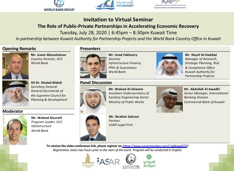 Join us for virtual seminar on The Role of #PPP to Accelerate Economic Recovery ... register on https://t.co/YZgImHw5HG @WorldBankMENA @i_abousleiman @scpd_kw @KAPPKWT #Kuwait #الكويت #البنك_الدولي https://t.co/k9GWRbK46p