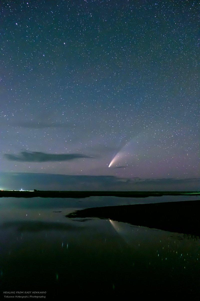 東京カメラ部TwitterアカウントへのRAGOU_Kさんの投稿作品。リツイート&いいね!大歓迎です。 https://t.co/uJyZrtdGMW #東京カメラ部 #Photograph #Photography #ネオワイズ彗星 https://t.co/Axthoy8rX4