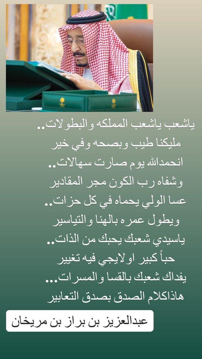 @Alwaleed_Talal @KingSalman