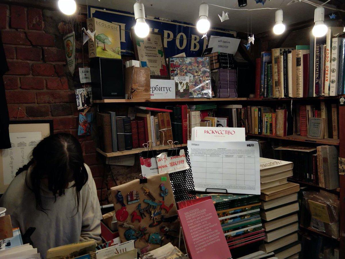 снегирями почему нельзя фотографировать в книжных магазинах режиссера