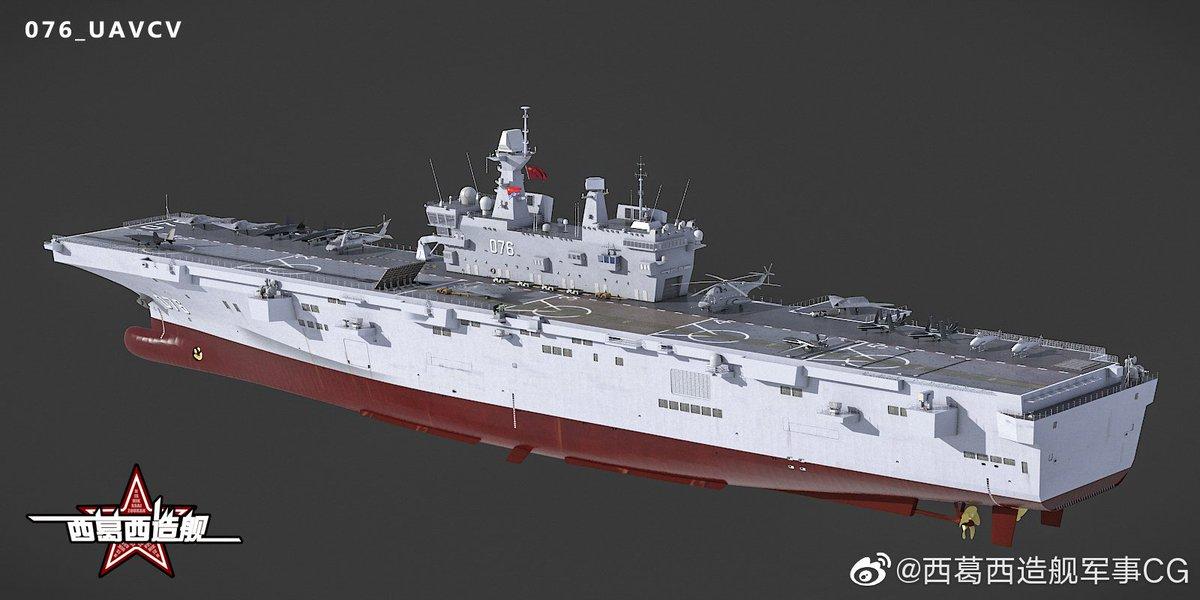 Chinese aircraft carrier program - Page 7 EdoT2_TWAAA4yIh?format=jpg&