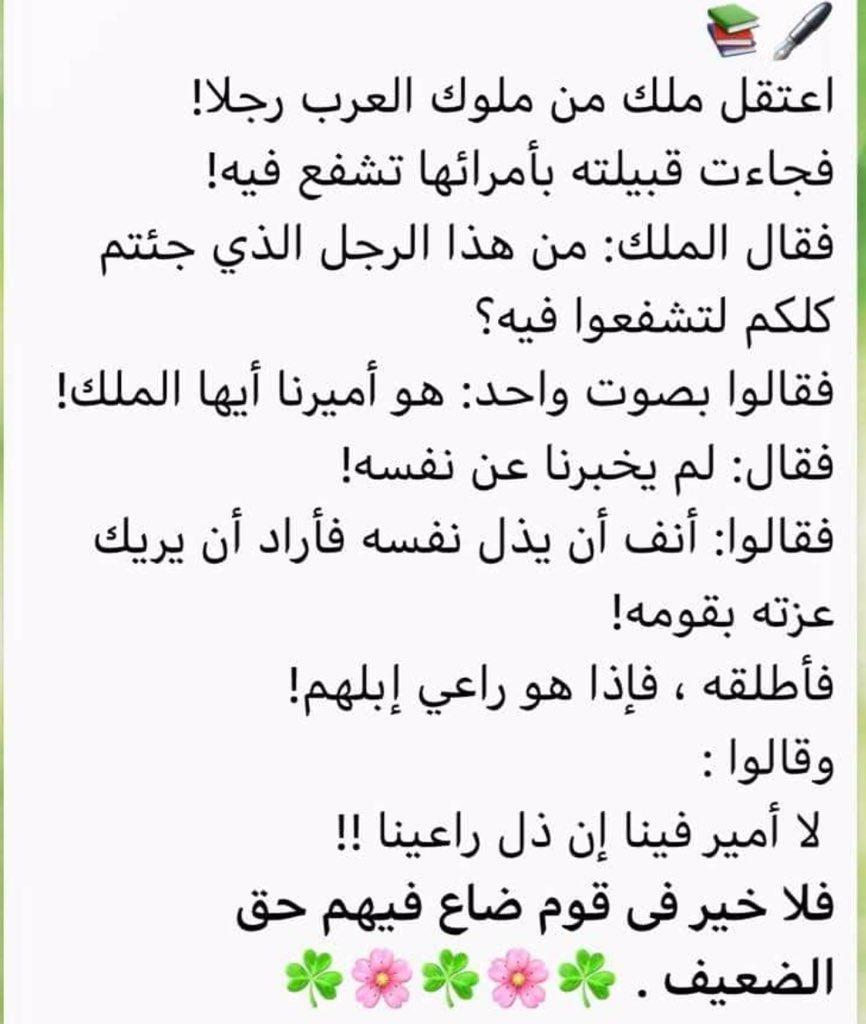عبدالله الثويني A Althwiny Twitter