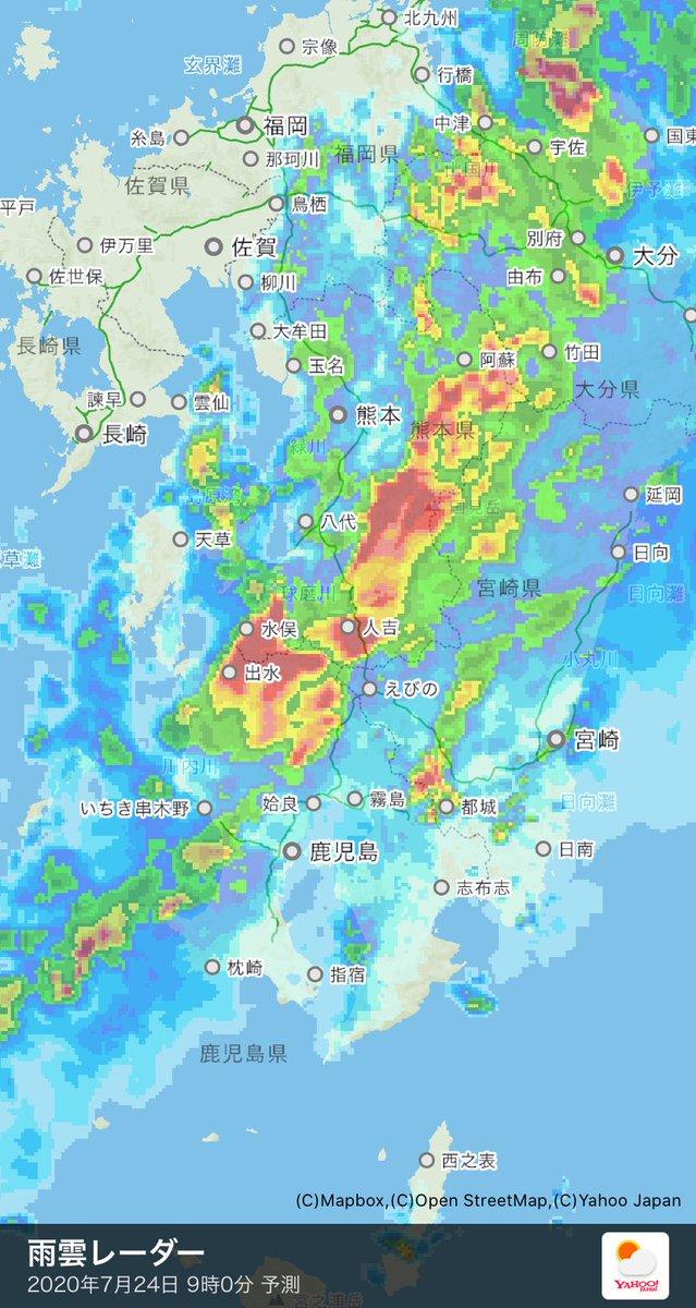 雨雲 玉名 レーダー 天気 Digital Typhoon: