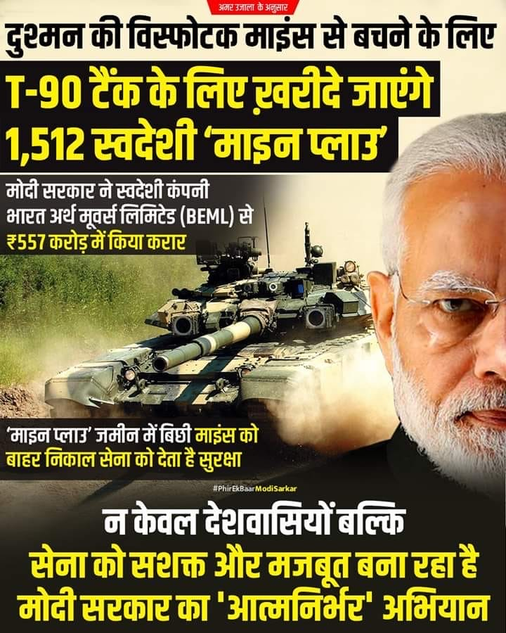 RUSSIA - INDIA Military Contracts - Page 28 Edppy-_UwAAUcVv?format=jpg&name=900x900