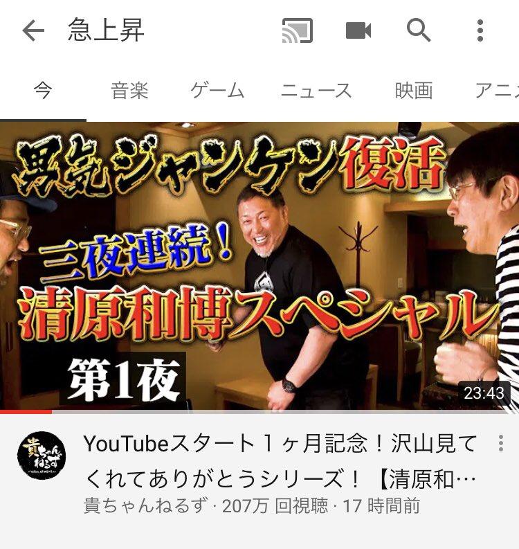 ちゃんねる youtube 貴 ず