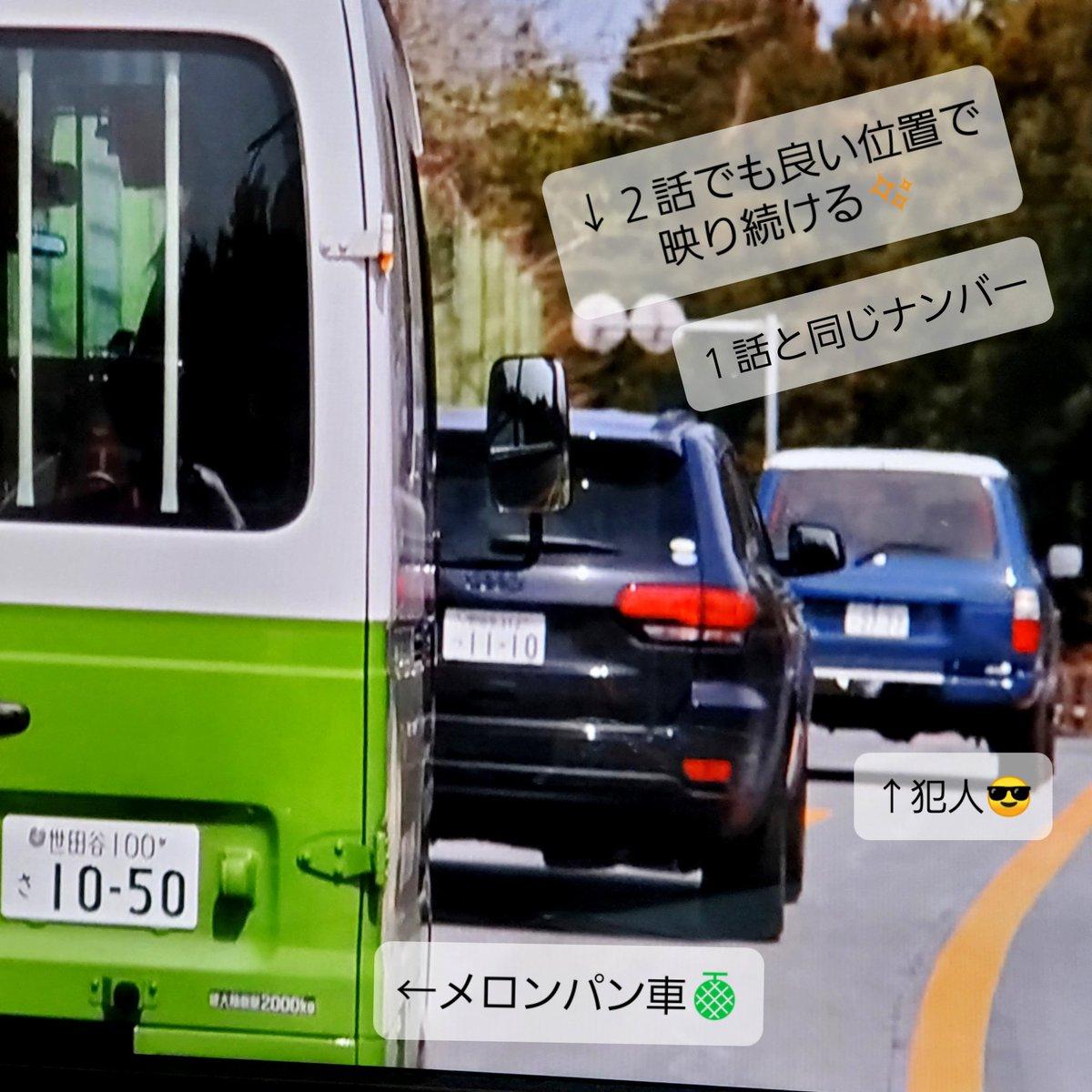 エキストラ Miu404