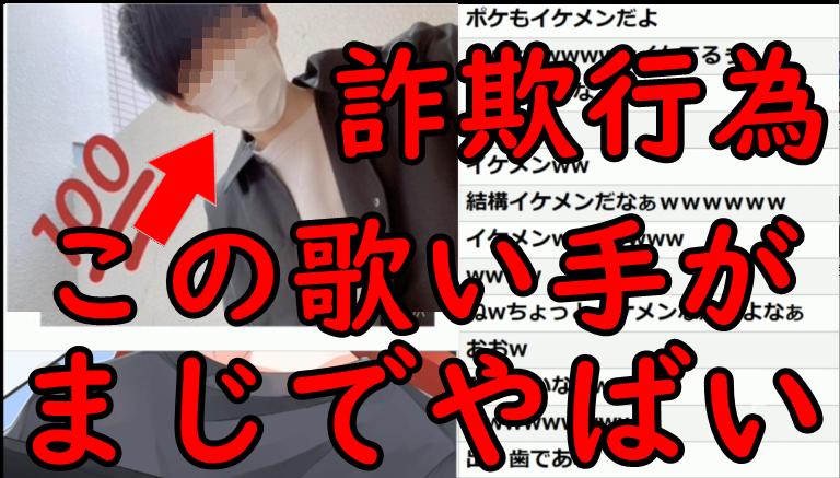 たぬき ポケカメン 【まふまふ、そらる】など人気歌い手17人の顔公開!!!