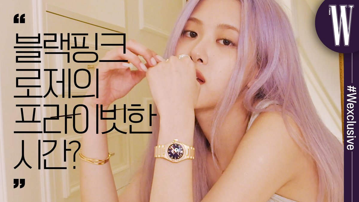 #BLACKPINK #Rosé exudes presence with charming face, deep eyes and Omega watches in <W Korea> fashion film. ▶ youtu.be/xF1m1nN5zgA
