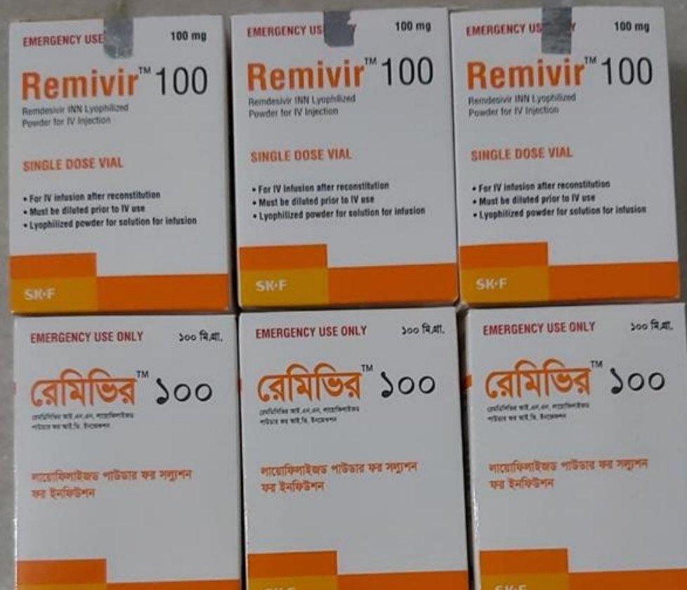 સુરત અને અમદાવાદમાં Remdisivir અને Tocilizumab ઇન્જેક્શનોના મોટા કાળાબજારી નેટવર્કનો પર્દાફાશ