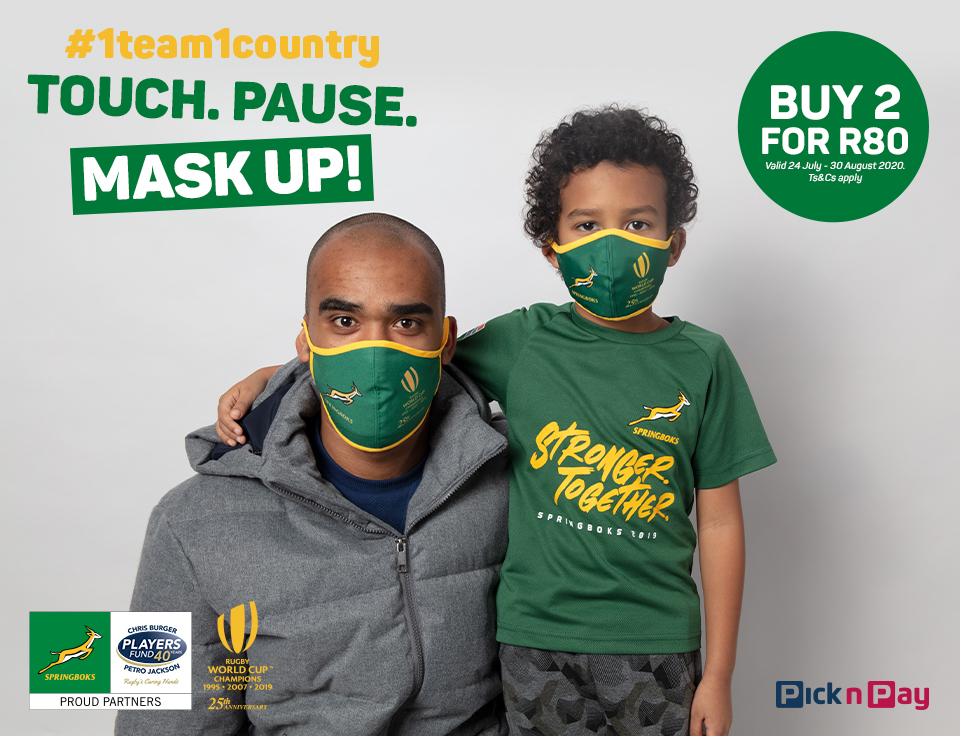 Get any 2 mix and match adults and kids, limited edition @Springboks masks for only R80! All proceeds go to the @playersfund_sa for injured rugby players. 🏉🇿🇦🏆 Find the nearest available store and shop now > https://t.co/yiPC0EWkUa https://t.co/J9YjyRA0lC