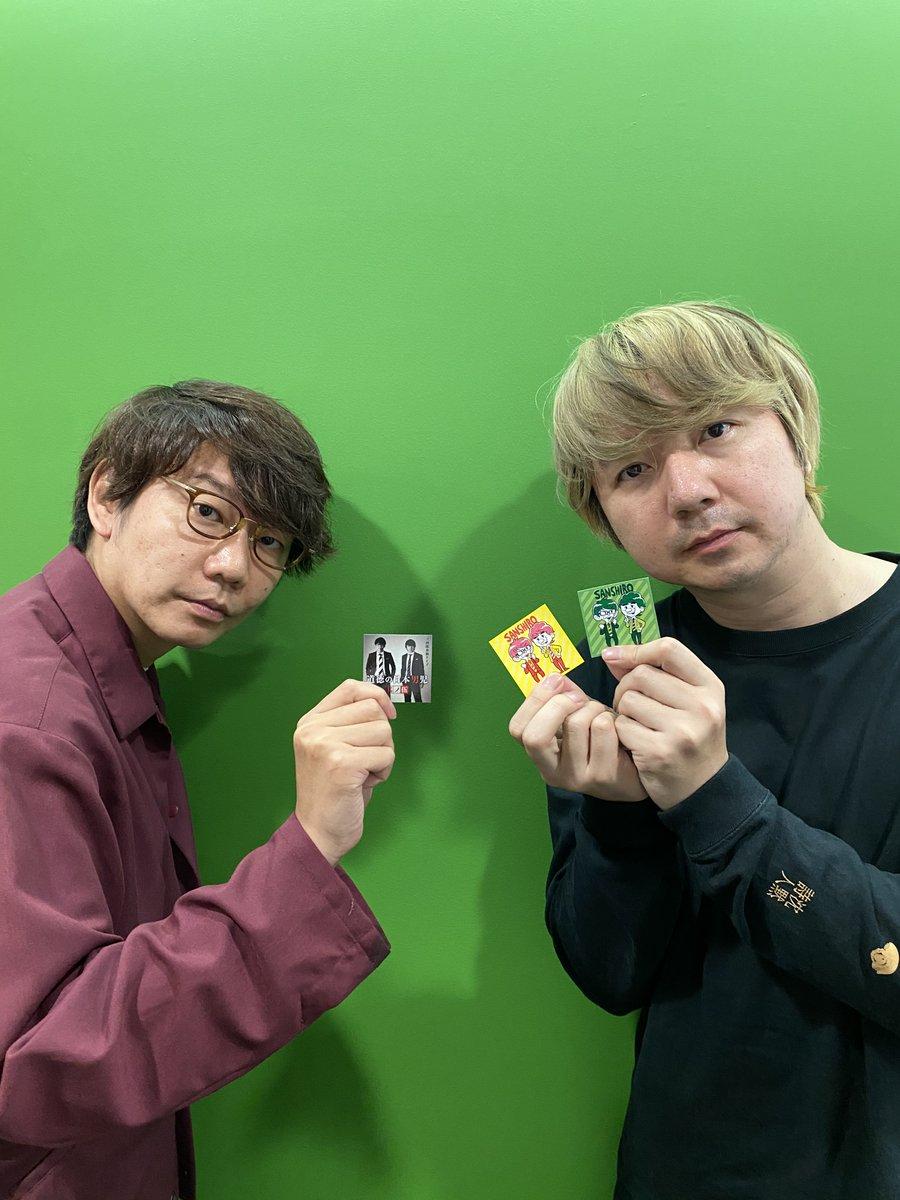 ニッポン 三四郎 グッズ オールナイト