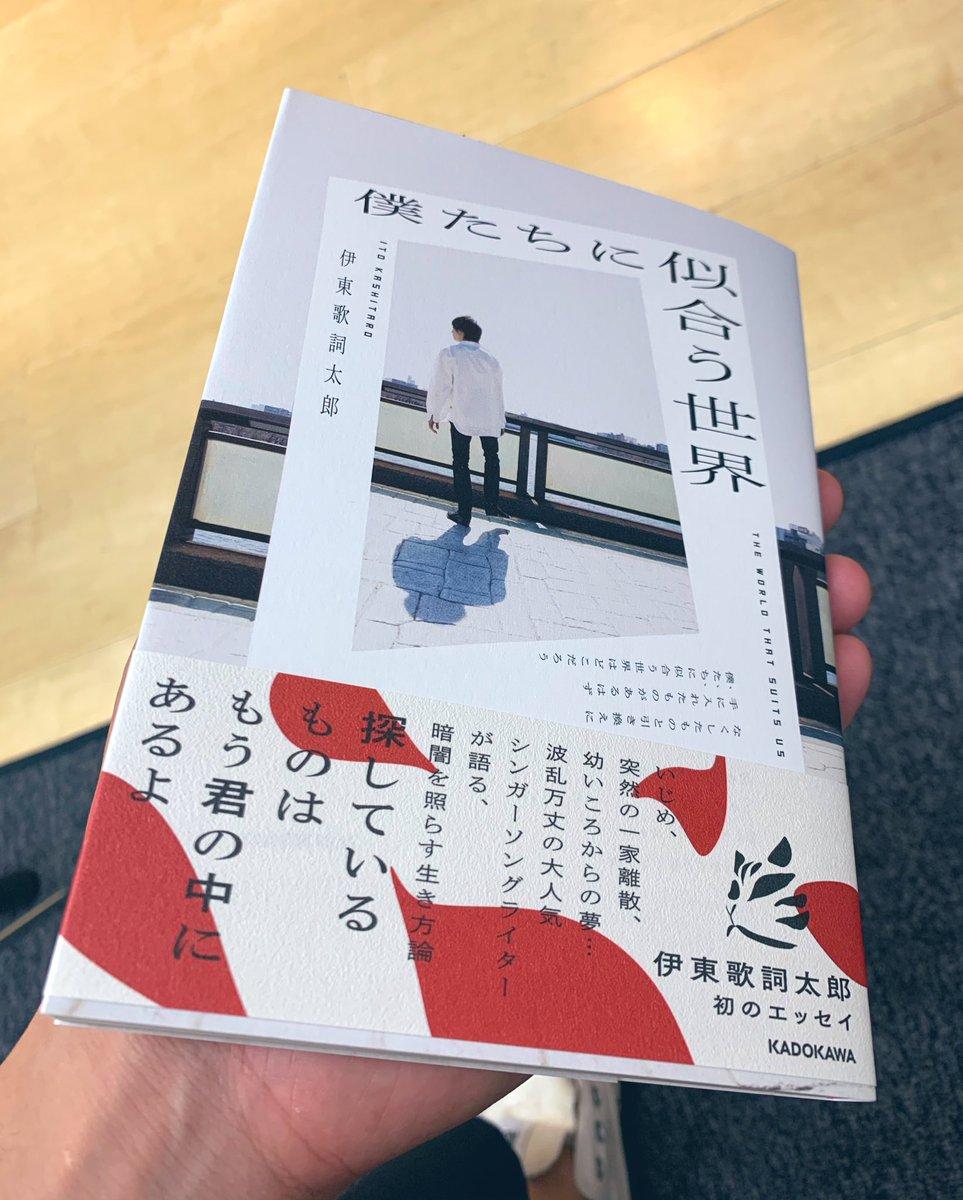 田辺貴広(べーちゃん)🥁さんの投稿画像