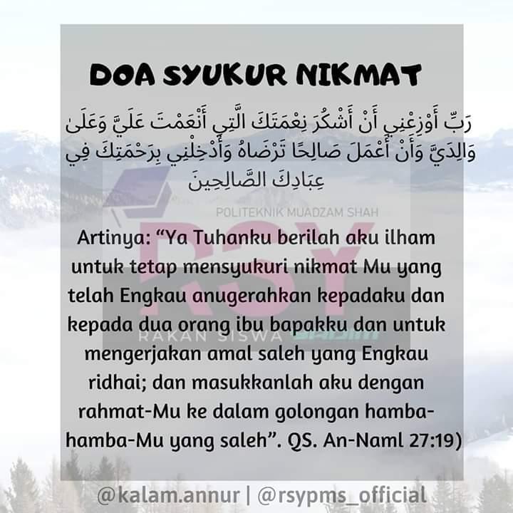 Assalamu'alaikum wbt  Selamat pagi 😃  Happy weekend 😍  4 Zhulhijjah 1441H  #salamDhuha https://t.co/nou099JVUo