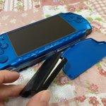 PSPを持っている人は念のために確認を!バッテリーパックが膨張しているかも?!