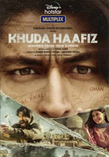 I request all of you to support another outsider Vidyut Jammwal as his next film Khuda Haafiz Trailer is going to release tonight at 8:30  #KhudaHaafiz #VidutJammwal #disneyhotstar #trailerlaunch #bollywood #supporttheoutsiderpic.twitter.com/B8fbpHdM5Y