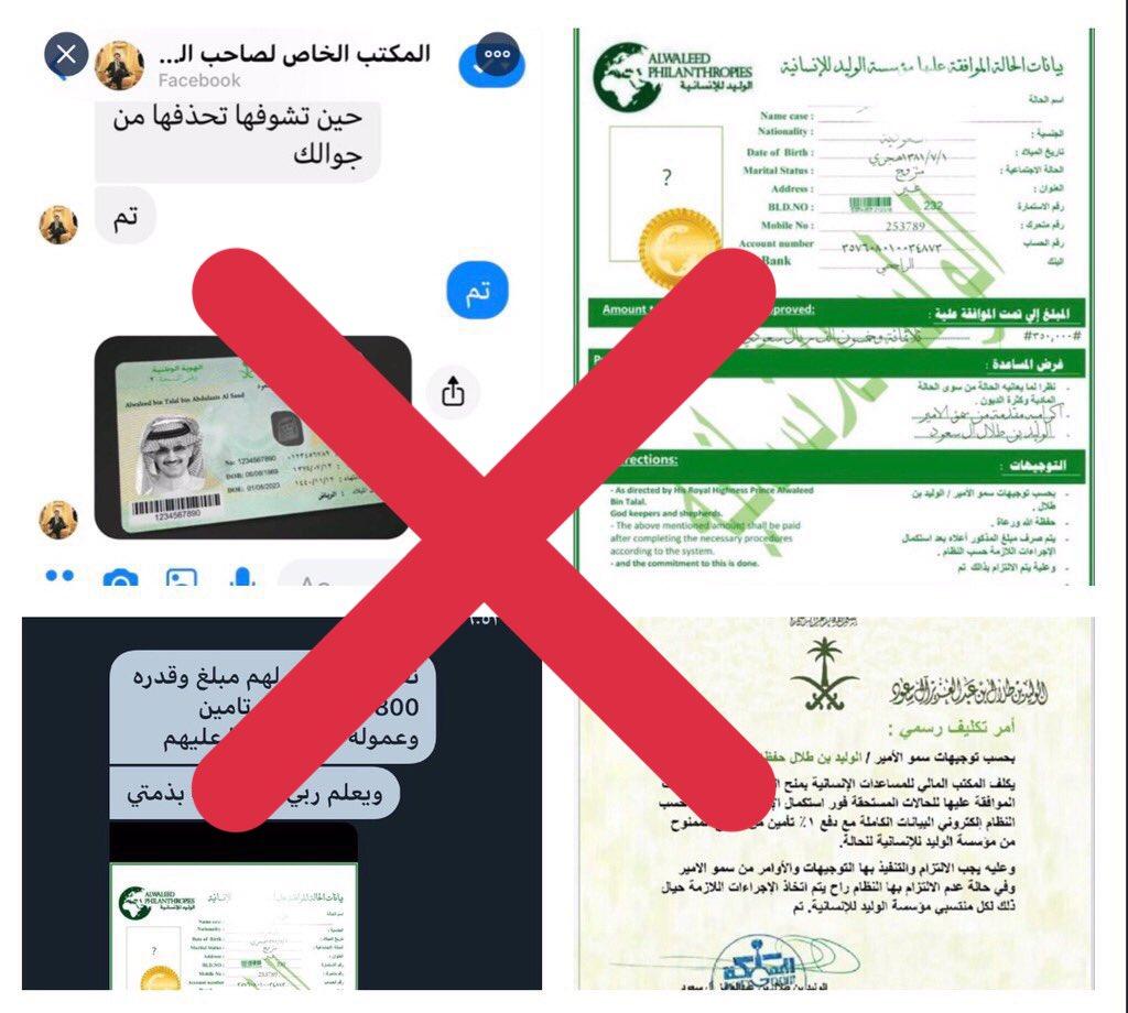 خراب مساو تقسيم فرعي رجال الخير في السعودية Dsvdedommel Com